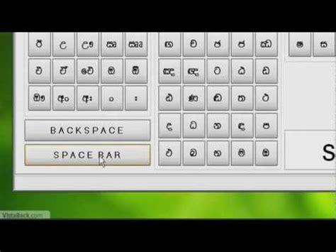 sinhala keyboard layout free download sinhala typing made easier with singlish convertor for