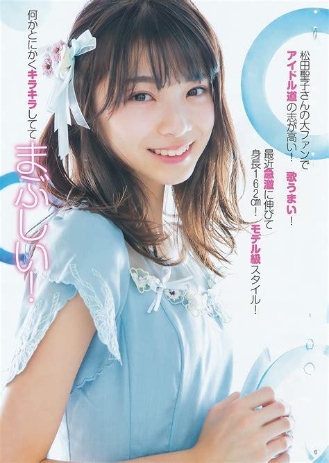 Photo Goto Moe Akb48 hebirote akb48 photos news akb48 moe goto