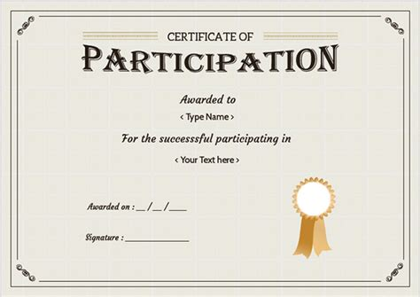 certificate of participation template free free certificate template 65 adobe illustrator