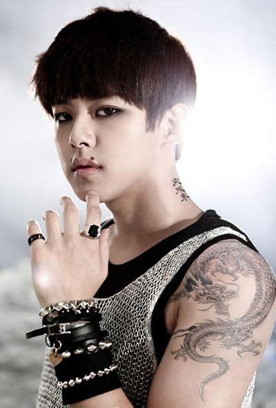 tattoo korean movie subtitles dongho tattooed kpop idols pinterest
