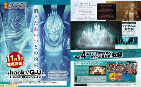 Hack G U Last Pc hack g u last recode launches november 1 in japan includes brand new fourth volume update