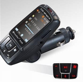 best mp3 radio transmitter best deals on mp3 players transmitter playerszc082