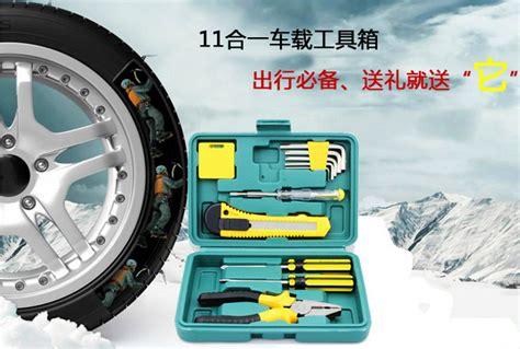 Hardware Toolbox 24pc Tools Tool Kit Obeng Tang Cutter Kunci Pas perlengkapan set reparasi obeng cutter kunci l tang yellow jakartanotebook