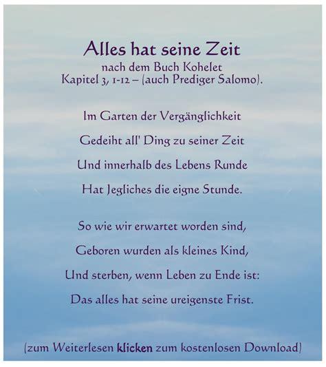 sprachkunst ist poesie ist sprachkunst alles hat seine zeit