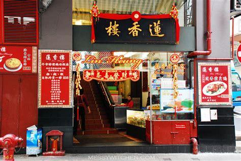 hong kong tea house lin heung tea house wellington street central hong kon flickr
