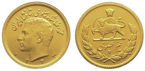 monete persiane 1 2 pahlavi gold 1955 iran mohammed reza pahlavi shah sh