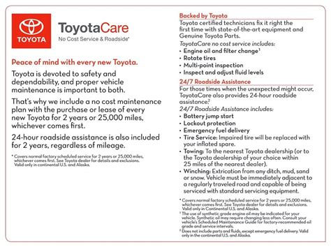 toyota care plan toyota care plus maintenance plan 28 images toyotacare
