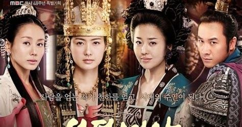 download film great queen seondeok historic crystal shield download film drama the great