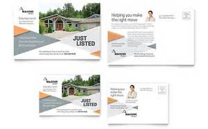 microsoft office postcard templates free postcard template word publisher microsoft