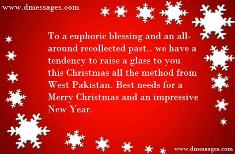 merry christmas text messages  wishes sms merry christmas wishes merry