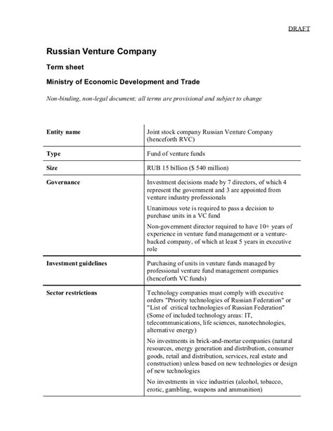 russian venture company term sheet