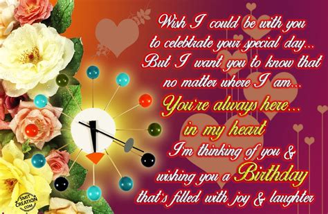 send free card birthday card best send e birthday card best birthday