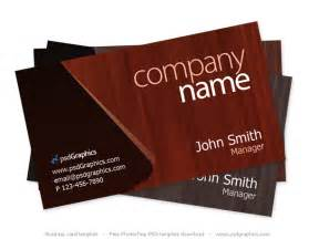 Salon business cards templates free wooden theme business card