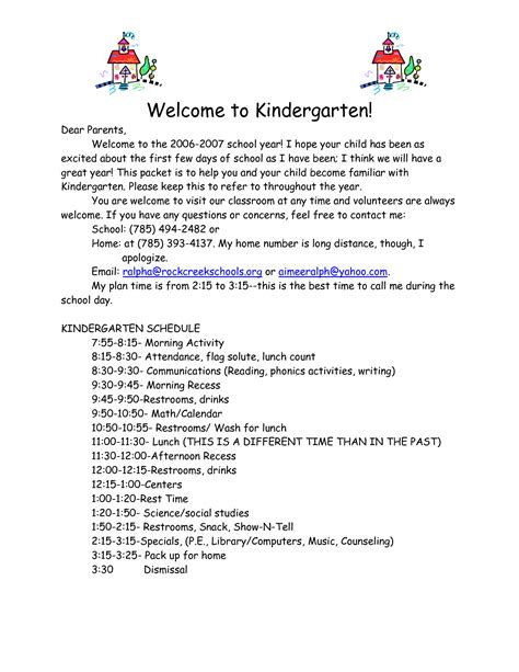 Parent Letter To Kindergarten 9 Best Images Of Kindergarten Welcome Letter Template Sle Preschool Welcome Letter Parents