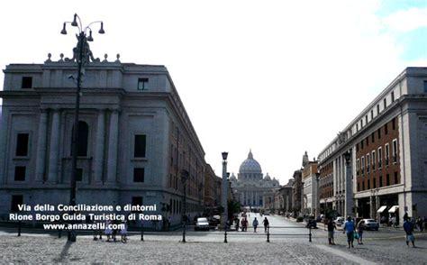 libreria vaticana via della conciliazione via della conciliazione e dintorni roma via della