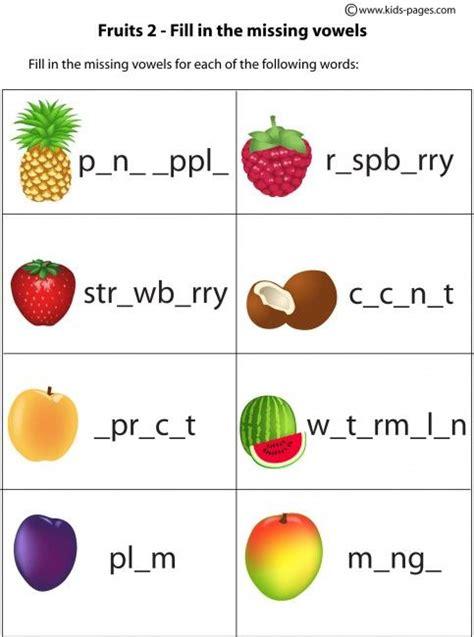 Smile Kls 3 Sd Student Book 60 best images about veg worksheet on fruits