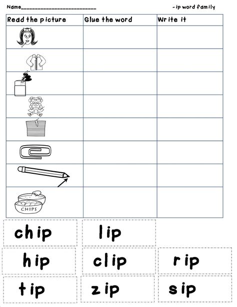 Word Family Worksheets Kindergarten by Mrs Bohaty S Kindergarten Kingdom Ip Word Family