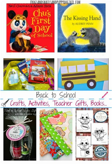 school themed games back to school crafts activities teacher gifts books