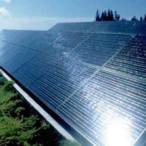 banche italiane in romania il fotovoltaico in romania