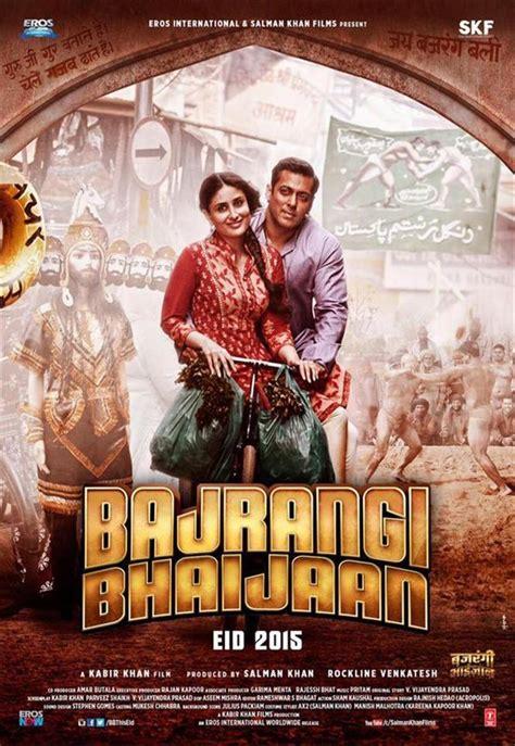 biography of movie bajrangi bhaijaan salman khan s bajrangi bhaijaan to release in more than