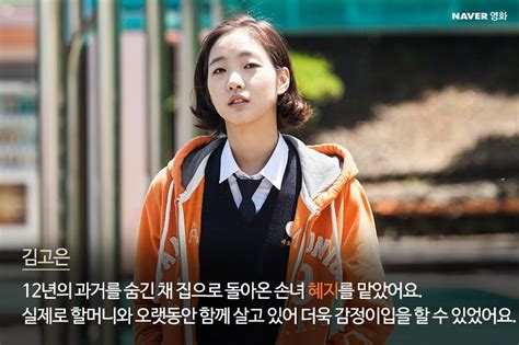 film drama korea terbaru yg bagus saranghaeyo sinopsis film korea canola grandmother