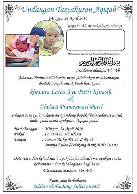download undangan aqiqah word model bambu gratis real man