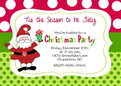 christmas party invitation by stickerchic on etsy