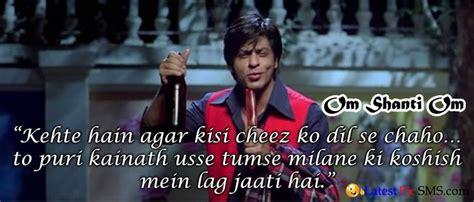 top 45 best hindi romantic movies reelrundown om shanti om shahrukh khan romantic dialogues jpg 1197