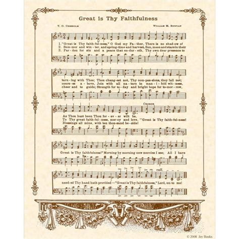 printable lyrics to great is thy faithfulness 106 best christian hymns vintage images on pinterest