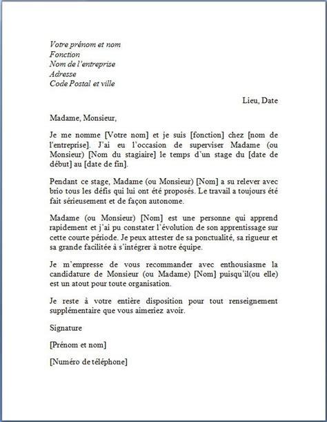 Exemple Lettre De Recommandation lettre de recommandation pour un stagiaire lettre de recommandation