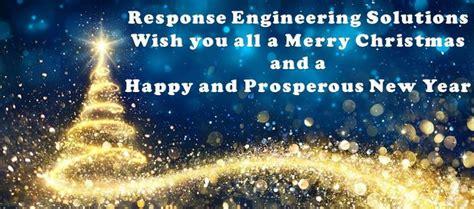 merry christmas  response engineering response engineering