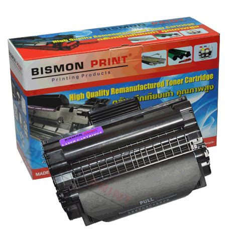 Opc Drum Xerox 3435 Murah bismon print remanufactured compatible laser cartridges