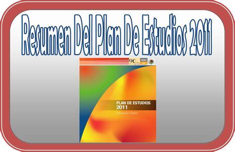programa de estudios 2011 primaria sexto grado pdfs educaci 243 n primaria material educativo para la educaci 243 n