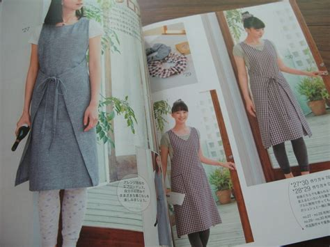 pattern japanese apron handmade apron japanese sewing pattern book 24 00