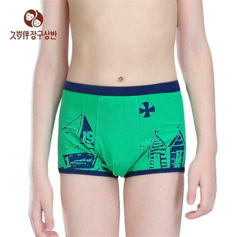 model boy jocstrap shorts aliexpress com buy factory direct sale high quality
