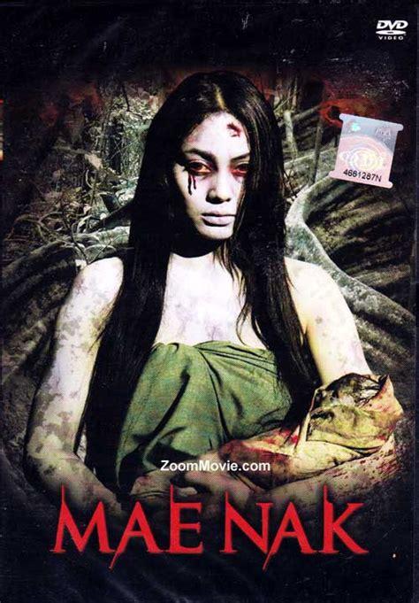 film thailand nak mae nak dvd thai movie 2012 cast by bongkoj khongmalai