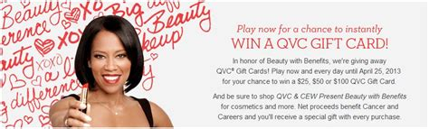 Spin To Win Gift Cards - qvc gift card instant win game spin to win 1 of 145 gift cards