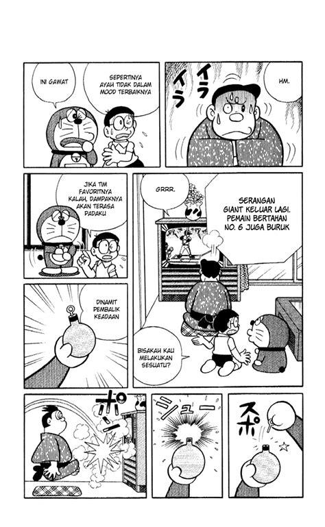 Komik Cabutan Doraemon 31 doraemon plus 38 indonesia hal 3 terbaru baca komik indonesia mangacan
