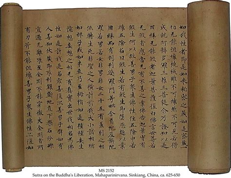 How Did Ancient China Make Paper - inventions and discoveries timeline timetoast