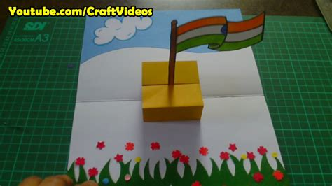 Handmade Independence Day Cards - how to make national flag of india independence day pop