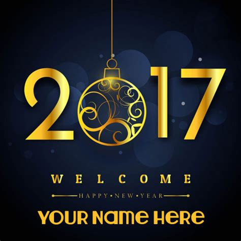 welcome 2017 new year greeting card with your name