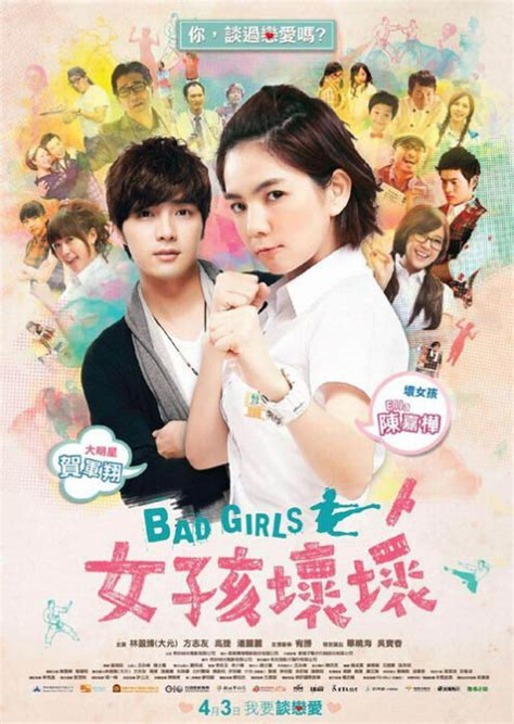 Film Romance Taiwan | 2012 taiwan movies a k action movies adventure