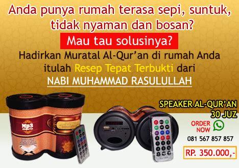 speaker pustaka quran sunnah pustaka quran sunnah