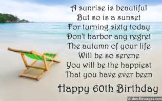 verses for 60th birthday cards free for 60th birthday quotes greetings quotesgram