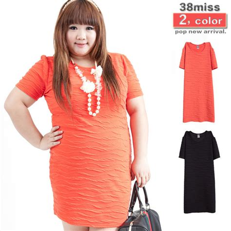 clothes for short heavy women long top dress orange black plus size 2x 3x 4x 5x 6x 7x 8x