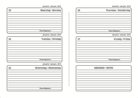 home school diary template personal diaries spoom concepts