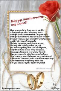 gifs by oriza anniversary poem