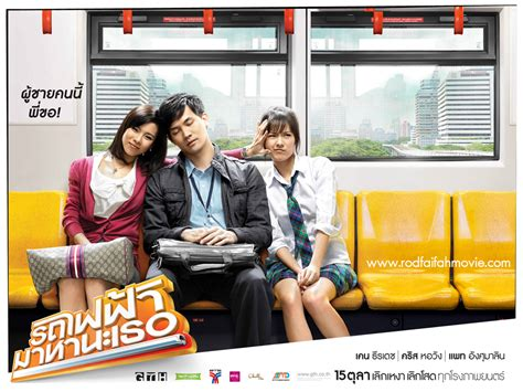 download film thailand comedy romantis subtitle indonesia download gratis game musik film dan software terlengkap
