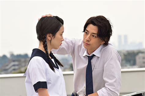 skenario film mika daytime shooting star hirunaka no ryuusei jff