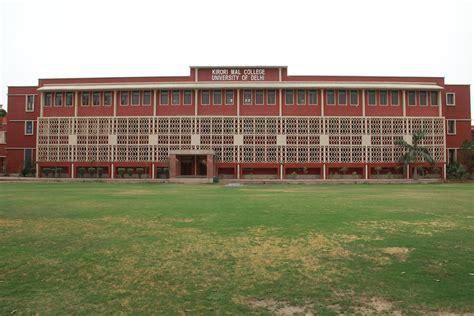 College University: Delhi College University